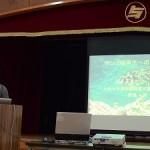 奄美群島サンゴ礁シンポジウム