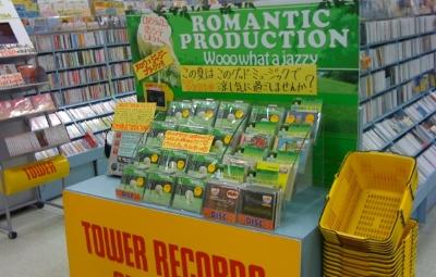 ROMANTIC PRODUCTION タワーレコードにて
