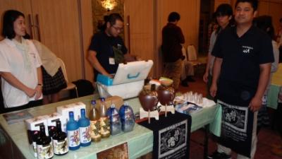 20111119-03黒糖焼酎コーナー