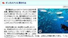 南日本新聞WEB