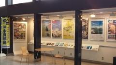 2013年1月4日~ 伊丹空港北ターミナル 沖永良部島展