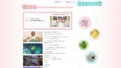 2012年11月13日 日本テレビ 「いのちのいろいろ」