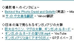 Yahoo映像トピックス