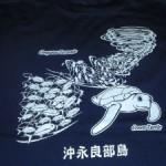「オリジナルTシャツ」予約受付開始!