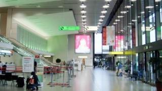 伊丹空港の北ターミナル