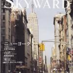 JAL機内誌「SKYWARD」