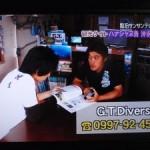 TVで紹介されました(MBC編)